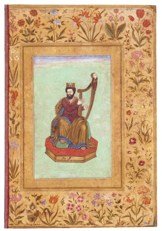"Miniature pasted on an album leaf from the period of Shah Jahan. ""King David Playing the Harp"". Mughal India; 1610-1620 (miniature) and c. 1640 (leaf) 
